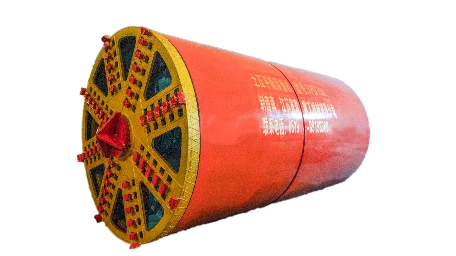 <h3>EPB Earth Pressure Balanced Pipe Jacking Machine</h3>