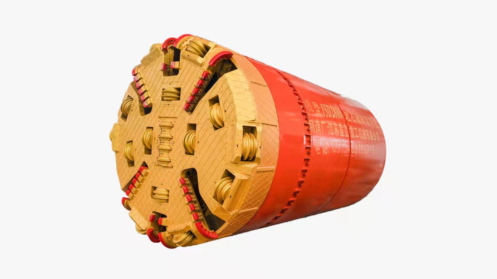 <h3>YSD series rock pipe jacking machine</h3>