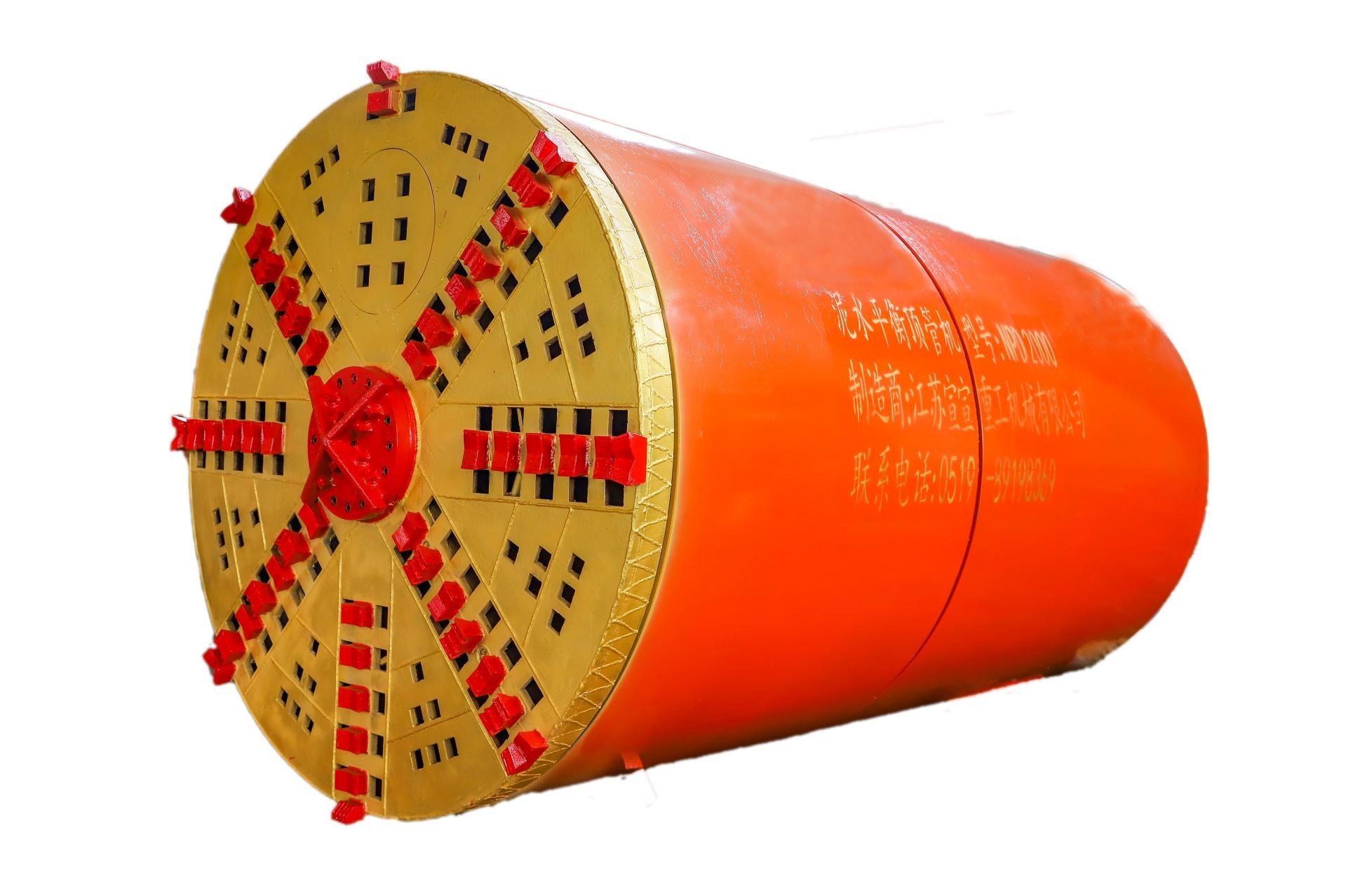 <h3>NPD series slurry pipe jacking machine</h3>