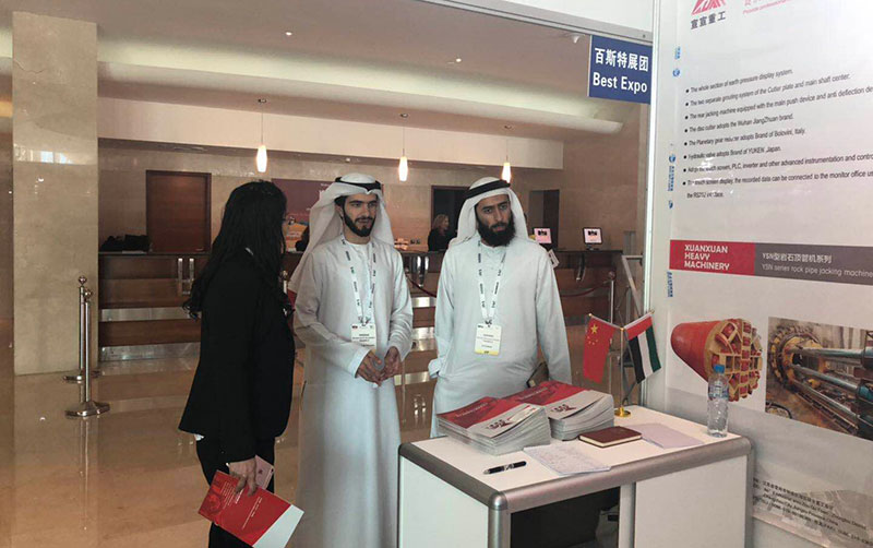 TRENCHLESS MIDDLE EAST 2019 International Exhibition and Conference, taking place in Dubai