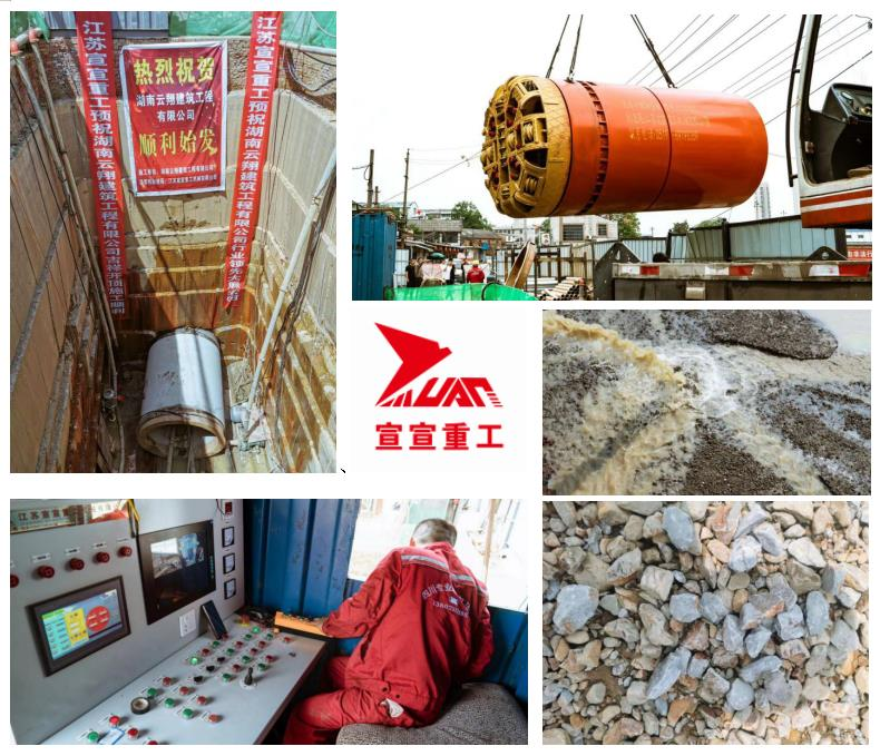 Congratulations to the completion of the pipe jacking works by Xuan Xuan equipment at the Changsha construction site